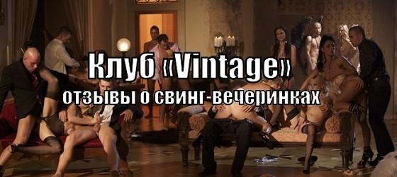smotret-veseluha-na-diskoteke-seks-zamuzhnyaya-devushka-izmenyaet-video